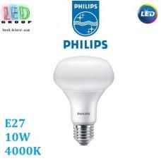 Светодиодная LED лампа Philips, 10W, E27, R80, 4000К - нейтральное свечение, Ra≥80