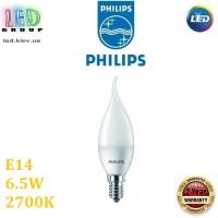 Светодиодная LED лампа Philips, 6.5W, E14, B35 - свеча на ветру, 2700К - тёплое свечение. Гарантия - 2 года