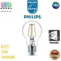 Светодиодная LED лампа Philips, диммируемая, филамент, 4W, E27, A60, 3000К - тёплое свечение, стекло. Гарантия - 2 года