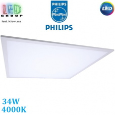 Светодиодная LED панель Philips, 34W, 4000К, квадратная, белая, металлическая, Ra≥80, RC091V