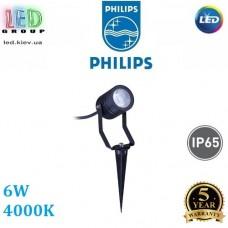 Светодиодный LED светильник Philips, 6W, 4000К, IP65, грунтовой, чёрный, алюминиевый, Ra≥80. Гарантия - 5 лет
