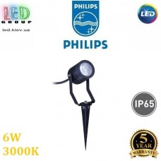 Светодиодный LED светильник Philips, 6W, 3000К, IP65, грунтовой, чёрный, алюминиевый, Ra≥80. Гарантия - 5 лет