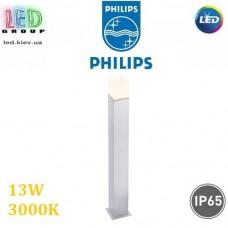 Светодиодный LED светильник Philips, 13W, 3000К, IP65, 1200мм, садово-парковый, накладной, квадратный, алюминиевый, серый, Ra≥80