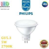 Светодиодная LED лампа Philips, 5W, GU5.3, MR16, 2700K - тёплое свечение, 120D, пластик. Гарантия - 2 года