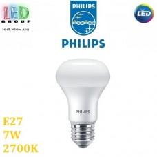 Светодиодная LED лампа Philips, 7W, E27, R63, 2700К - тёплое свечение, Ra≥80