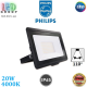 Светодиодный LED прожектор Philips, 20W, 4000K, 110º, IP65, алюминий + стекло, чёрный, Signify, BVP150, Ra≥80. Гарантия - 2 года