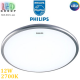 Светодиодный LED светильник Philips, 12W, 2700K, Ø290мм, потолочный, круглый, серый, Ra≥80
