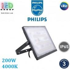 Светодиодный LED прожектор Philips, 200W, 4000K, IP65, алюминий, чёрный, BVP176. Гарантия - 3 года