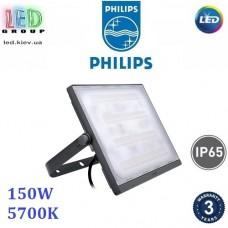 Светодиодный LED прожектор Philips, 150W, 5700K, IP65, алюминий, чёрный, BVP175. Гарантия - 3 года