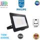 Светодиодный LED прожектор Philips, 70W, 4000K, 110º, IP65, алюминий + стекло, чёрный, Signify, BVP150, Ra≥80. Гарантия - 2 года