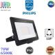 Светодиодный LED прожектор Philips, 70W, 6500K, 110º, IP65, алюминий + стекло, чёрный, Signify, BVP150, Ra≥80. Гарантия - 2 года