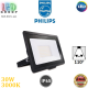 Светодиодный LED прожектор Philips, 30W, 3000K, 110º, IP65, алюминий + стекло, чёрный, Signify, BVP150, Ra≥80. Гарантия - 2 года
