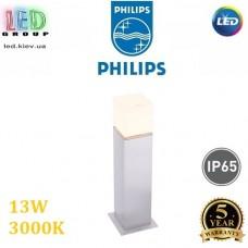 Светодиодный LED светильник Philips, 13W, 3000К, IP65, 600мм, садово-парковый, накладной, квадратный, алюминиевый, серый, Ra≥80. Гарантия - 5 лет
