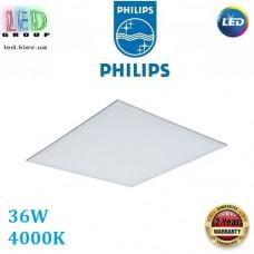 Светодиодная LED панель Philips, 36W, 4000К, квадратная, белая, алюминиевая, Ra≥80, RC048B. Гарантия - 2 года