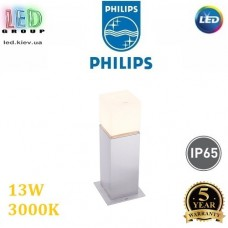 Светодиодный LED светильник Philips, 13W, 3000К, IP65, садово-парковый, квадратный, алюминиевый, серый, высота 450мм, Ra≥80. Гарантия - 5 лет