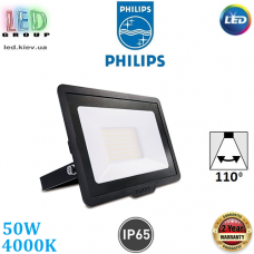 Светодиодный LED прожектор Philips, 50W, 4000K, 110º, IP65, алюминий + стекло, чёрный, Signify, BVP150, Ra≥80. Гарантия - 2 года