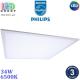 Светодиодная LED панель Philips, 34W, 6500К, квадратная, белая, металлическая, Ra≥80, RC091V. Гарантия - 3 года.