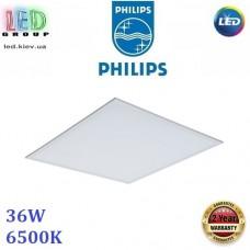 Светодиодная LED панель Philips, 36W, 6500К, квадратная, белая, алюминиевая, Ra≥80, RC048B. Гарантия - 2 года