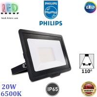 Светодиодный LED прожектор Philips, 20W, 6500K, 110º, IP65, алюминий + стекло, чёрный, Signify, BVP150, Ra≥80. Гарантия - 2 года