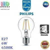 Светодиодная LED лампа Philips, диммируемая, филамент, 6W, E27, A60, 6500К - холодное свечение, стекло. Гарантия - 2 года
