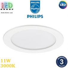 Светодиодный LED светильник Philips, 11W, 3000K, Ø166мм, врезной, потолочный, алюминий, круглый, белый, DN135C. Гарантия  - 3 года