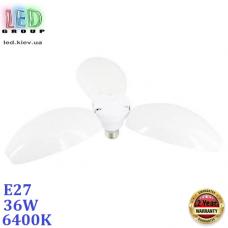 Светодиодная LED лампа 36W, E27, 6400К - холодное свечение, 3200Lm, поворотная, алюминий + пластик, декоративная, Ra≥75. Гарантия - 2 года