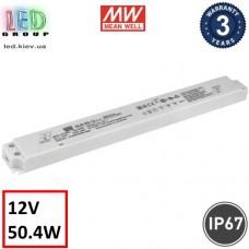 Блок питания 12V, 4.2A, 50.4W, Mean Well, пластиковый корпус, IP67, герметичный, для внешнего и внутреннего применения. Гарантия - 3 года.