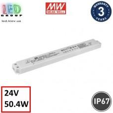 Блок питания 24V, 2.1A, 50.4W, Mean Well, пластиковый корпус, IP67, герметичный, для внешнего и внутреннего применения. Гарантия - 3 года