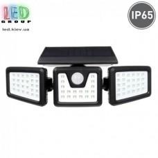 Светодиодный LED светильник, 8W, 70 LED, IP65, автономный, на солнечной батарее, накладной, ABS, чёрный