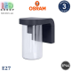 Светильник/корпус Osram, фасадный, 1xE27, IP44, алюминий + стекло, тёмно-серый, Ra≥80, ENDURA CLASSIC CASCADE WALL CLR DG. Гарантия - 3 года