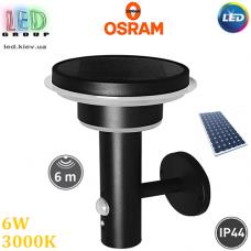 Светодиодный LED светильник Osram, 6W, 3000K, IP44, фасадный, на солнечной батарее, с датчиком движения PIR, нержавеющая сталь + пластик, чёрный, Ra≥80, ENDURA STYLE SOLAR WALL DOUBLE CIRCLE