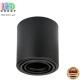 Светильник/корпус потолочный, 1xGU10, накладной, круглый, металл + пластик, чёрный. Гарантия - 2 года