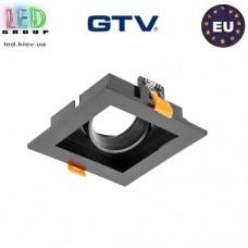 Светильник/корпус GTV, потолочный, 1xGU10/GU5.3, под лампу MR16, встраиваемый, поворотный, пластик, квадратный, чёрный, RUBIO. ЕВРОПА!