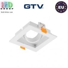 Светильник/корпус GTV, потолочный, 1xGU10/GU5.3, под лампу MR16, встраиваемый, поворотный, пластик, квадратный, белый, RUBIO. ЕВРОПА!