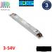 Блок питания диммируемый DALI, BOKE, 3-54V, 50W, 0.55-1.00А, для внутреннего применения, IP20, не герметичный. Premium.