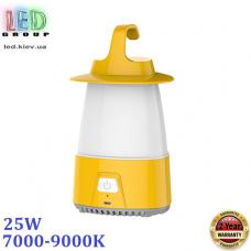 Фонарик светодиодный 25W, 7000-9000K, диммируемый, три уровня яркости, встроенный аккумулятор, пластик, белый + жёлтый. Гарантия - 2 года
