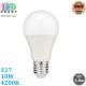 Светодиодная LED лампа 10W, E27, A60, 4200K - нейтральное свечение, с датчиком движения и освещённости, металл + пластик, RA≥80. Гарантия - 2 года