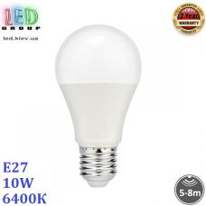 Светодиодная LED лампа 10W, E27, A60, 6400K - холодное свечение, с датчиком движения и освещённости, металл + пластик, RA≥80. Гарантия - 2 года