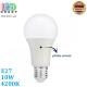 Светодиодная LED лампа 10W, E27, A60, 4200K - нейтральное свечение, с датчиком освещённости, металл + пластик, RA≥80. Гарантия - 2 года
