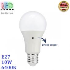 Светодиодная LED лампа 10W, E27, A60, 6400K - холодное свечение, с датчиком освещённости, металл + пластик, RA≥80. Гарантия - 2 года