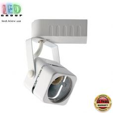 Светильник/корпус трековый, двухфазный, под лампу MR16, 1хGU10, металлический, квадратный, белый. Гарантия - 2 года
