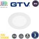 Светодиодный светильник GTV, 3W (EMC+), 3000K, IP44, потолочный, встраиваемый, круглый, алюминиевый, белый, Ra≥80, ORIS PLUS. ЕВРОПА! Гарантия - 3 года