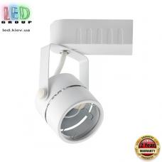Светильник/корпус трековый, двухфазный, под лампу MR16, 1хGU10, металл + пластик, круглый, белый. Гарантия - 2 года