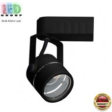 Светильник/корпус трековый, двухфазный, под лампу MR16, 1хGU10, металл + пластик, круглый, чёрный. Гарантия - 2 года