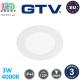 Светодиодный светильник GTV, 3W (EMC+), 4000K, IP44, потолочный, встраиваемый, круглый, алюминиевый, белый, Ra≥80, ORIS PLUS. ЕВРОПА! Гарантия - 3 года