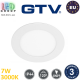 Светодиодный светильник GTV, 7W (EMC+), 4000K, IP44, потолочный, встраиваемый, круглый, алюминиевый, белый, Ra≥80, ORIS PLUS. ЕВРОПА! Гарантия - 3 года