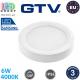 Светодиодный LED светильник GTV, 6W (EMC+), 4000K, IP54, накладной, круглый, алюминиевый, белый, LED Samsung, LOUIS. ЕВРОПА! Гарантия - 3 года