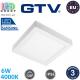 Светодиодный LED светильник GTV, 6W (EMC+), 4000K, IP54, накладной, квадратный, алюминиевый, белый, LED Samsung, LOUIS. ЕВРОПА! Гарантия - 3 года