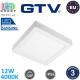 Светодиодный LED светильник GTV, 12W (EMC+), 4000K, IP54, накладной, квадратный, алюминиевый, белый, LED Samsung, LOUIS. ЕВРОПА! Гарантия - 3 года