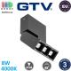 Светодиодный LED светильник GTV, 8W (EMC+), 4000K, накладной, прямоугольный, алюминиевый, чёрный, Ra≥80, SIERRA. ЕВРОПА! Гарантия - 3 года